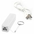 Power Bank 2000 mAh USB портативное з/у  белый