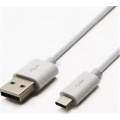 Шнур USB 3.1 type C (male)-USB 2.0 (male) 1 м белый