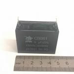 450V-6MF 5%  CBB-61 (МБГЧ)