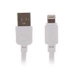 Кабель  Lightning - USB  2 А 1.5м ферритовый фильтр белый