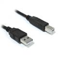 Кабель интерфейсный  USB2.0  A(m)-B(m)  0,3м