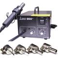 Паяльный фен LK-850+ /220V 50/60 Hz 290W/