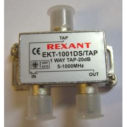 Ответвитель 1 отвод-20дБ /EKT-1001DS/TAR/