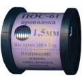 ПРИПОЙ ПОС-61 Т1.5 КАТУШКА (100гр) (100грС/Кан)