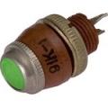 Фонарь сигнальный МФС-2 зеленая (