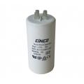 450V-20MF 5% ПУСКОВОЙ (CBB-60) (50Hz)