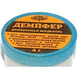 СМАЗКА ДЕМПФЕРН АЯ /4гр/ (4 гр.)