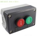 Пост кнопочный GB5-D215(N/O+N/C)
