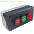 Пост кнопочный GB5-D363B(N/O+N/C+СИГНАЛЬНАЯ ЛАМПА)