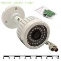 WNK2386- видеокамера  уличная /420TVL 3.6MM/