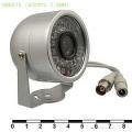 WNK835- видеокамера  уличная /420TVL 3.6MM/