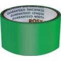 Скотч 40 мк 48 мм зеленый (зеленый)