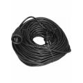Удлинитель сетевой ПВС 3*1.5 в изоляции 1 роз 25 м 16А (черный)