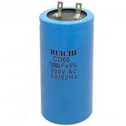 300V-150MF 5% ПУСКОВОЙ (CD-60)