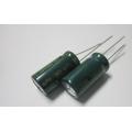 WL25V-2200MF  конденсатор комп. (105^C)