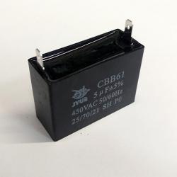 450V-4MF 5%  CBB-61C (МБГЧ)