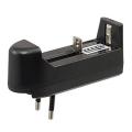 Зарядное устройство Charger 18650/14500/16340/123A