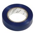 Изолента 19 х 20 м синяя (Nex Tape)