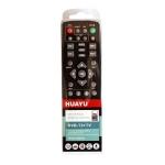 ПУЛЬТ  Универсальный для DVB-t2+TV Ver.2019